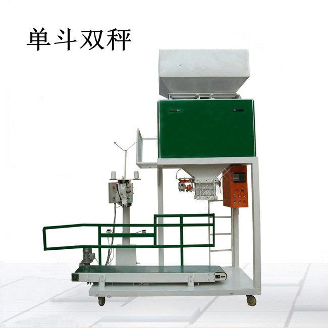 竹豆颗粒自动定量包装秤