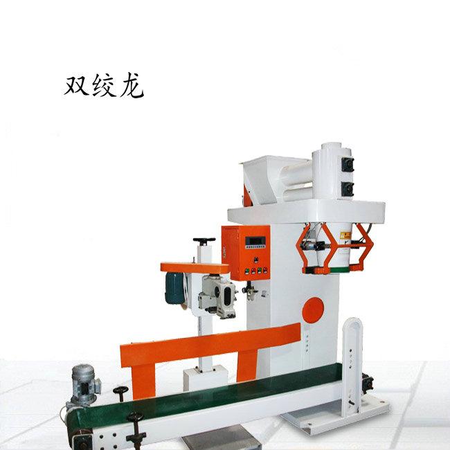 10-25公斤面粉智能电子螺旋称重包装秤