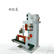 25千克硅粉包装机