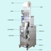 棉白糖自动电子包装机-自动分装机