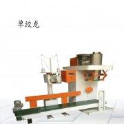 螺旋式粉末半自动称重包装秤厂家