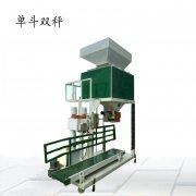 50公斤饲料颗粒电子半自动称重包装秤厂家