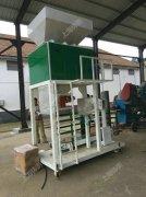 供应玉米定量称重包装秤10-25公斤