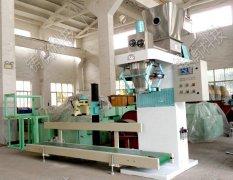 纯电动粉末定量包装机